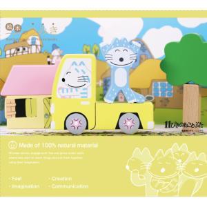 11ぴきのねこ 絵本のつみき シチュエーションセット 知育玩具   (S:0040)|HonyaClub.com 雑貨館