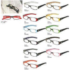 特記事項:老眼鏡 オシャレ老眼鏡