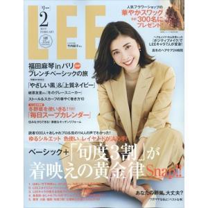 LEE (リー) 2019年 02月号|honyaclubbook