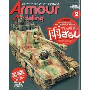Armour Modelling (アーマーモデリング) 2019年 02月|honyaclubbook