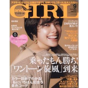 出版社名:エムオン・エンタテインメント 発行年月:20190819 雑誌コード:01576 キーワー...