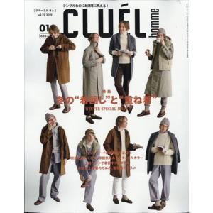 CLUEL homme(クルーエル・オム)vol.32 2019年 01月号 honyaclubbook