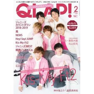 QLAP! (クラップ) 2019年 02月号|honyaclubbook