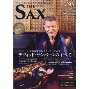 The SAX (ザ・サックス) 2019年 03月号|honyaclubbook