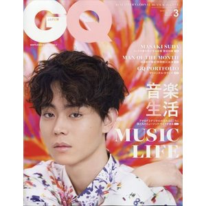 GQ JAPAN (ジーキュー ジャパン) 2019年 03月号 honyaclubbook
