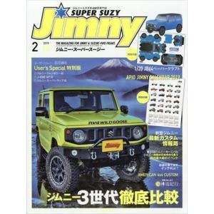 Jimny SUPER SUZY (ジムニースーパースージー) 2019年 |honyaclubbook