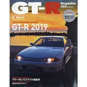 GT‐R Magazine (ジーティーアールマガジン) 2019年 01月 honyaclubbook