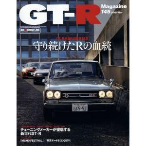 GT‐R Magazine (ジーティーアールマガジン) 2019年 03月|honyaclubbook