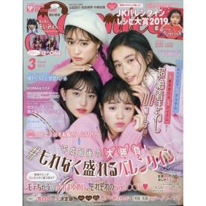 SEVENTEEN (セブンティーン) 2019年 03月号|honyaclubbook