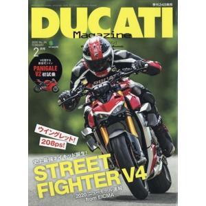 DUCATI Magazine (ドゥカティ マガジン) 2020年 02月