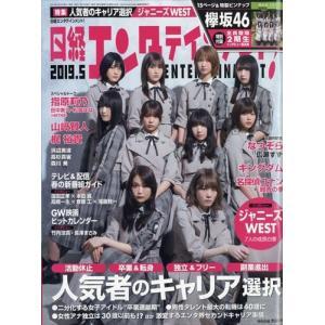出版社名:日経BPマーケティング 発行年月:20190404 雑誌コード:07183 キーワード:ニ...