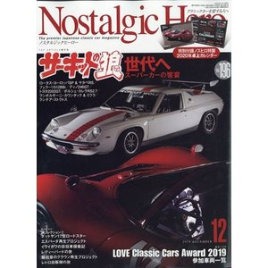 Nostalgic Hero (ノスタルジック ヒーロー) 2019年 12