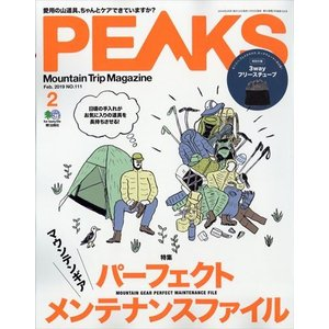 PEAKS (ピークス) 2019年 02月号|honyaclubbook