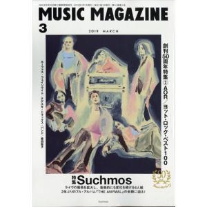 MUSIC MAGAZINE (ミュージックマガジン) 2019年 03月号|honyaclubbook