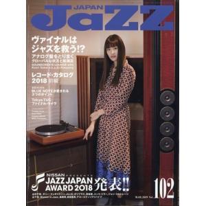 JAZZ JAPAN Vol.102 2019年 03月号|honyaclubbook