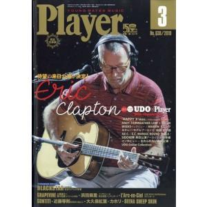Player (プレイヤー) 2019年 03月号|honyaclubbook