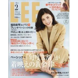 コンパクト版 LEE (リー) 2019年 02月号|honyaclubbook