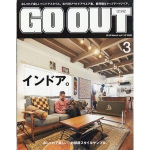 OUTDOOR STYLE GO OUT (アウトドアスタイルゴーアウト) |honyaclubbook