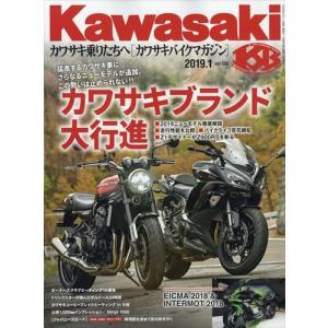 Kawasaki (カワサキ) バイクマガジン 2019年 01月号 honyaclubbook