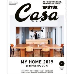 Casa BRUTUS (カーサ・ブルータス) 2019年 02月号|honyaclubbook