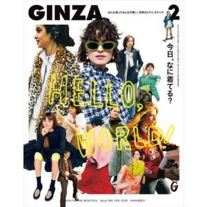 GINZA (ギンザ) 2019年 02月号|honyaclubbook