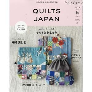 Quilts Japan (キルトジャパン) 2019年 10月号