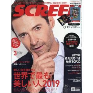 SCREEN (スクリーン) 2019年 03月号 honyaclubbook