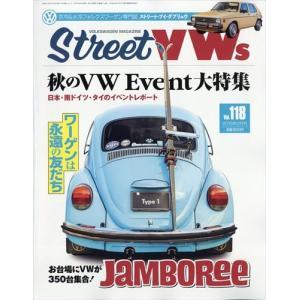 STREET VWS (ストリートフォルクスワーゲンズ) 2019年 02月|honyaclubbook