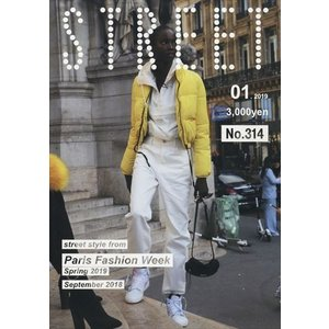 STREET (ストリート) 2019年 01月号|honyaclubbook