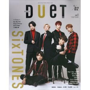 Duet (デュエット) 2019年 02月号|honyaclubbook