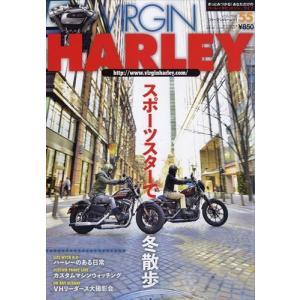 VIRGIN HARLEY (バージンハーレー) volume.20 201|honyaclubbook