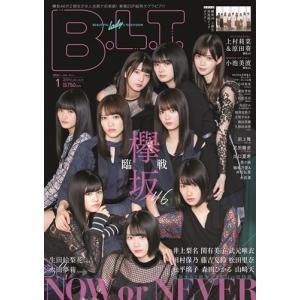 B.L.T.関東版 2020年 01月号