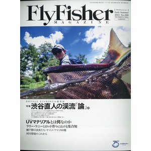 Fly Fisher (フライフィッシャー) 2021年 06月号