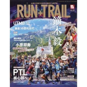 RUN+TRAIL (ランプラストレイル) vol.39 2019年 11月