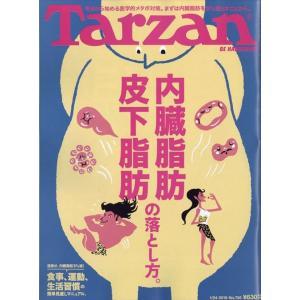 Tarzan (ターザン) 2019年 1/24号|honyaclubbook