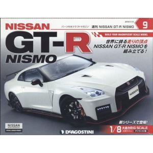 週刊GT−R NISMO 2018年 11/13号|honyaclubbook