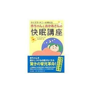 出版社名:朝日新聞出版 著者名:ジーナ・フォード、高木千津子 発行年月:2007年03月 キーワード...