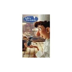 出版社名:偕成社 著者名:キティ・リチャーズ、渋谷正子 シリーズ名:ディズニーアニメ小説版 発行年月...