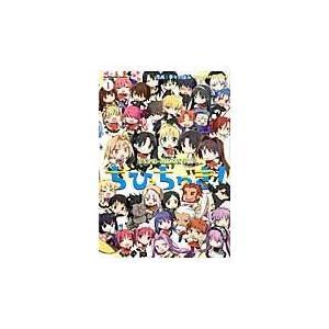 出版社名:KADOKAWA 著者名:華々つぼみ、TYPEーMOON シリーズ名:カドカワコミックスA...