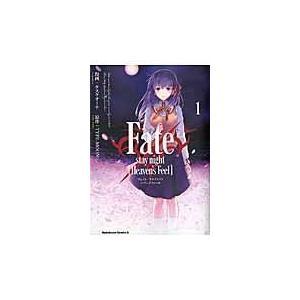 出版社名:KADOKAWA 著者名:タスクオーナ、TYPEーMOON シリーズ名:カドカワコミックス...