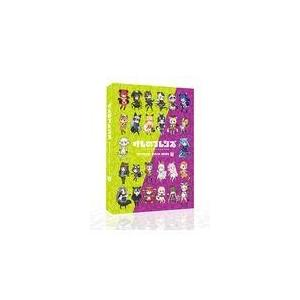 けものフレンズBD付オフィシャルガイドブック ...の関連商品5