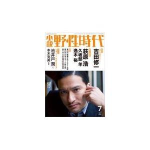 出版社名:KADOKAWA シリーズ名:KADOKAWA BUNGEI MOOK 発行年月:2018...