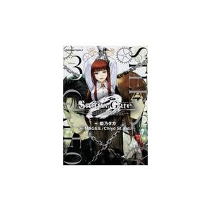 出版社名:KADOKAWA 著者名:姫乃タカ、MAGES.、ChiyoSt.Inc. シリーズ名:K...