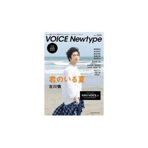出版社名:KADOKAWA シリーズ名:KADOKAWA MOOK 発行年月:2018年06月 キー...