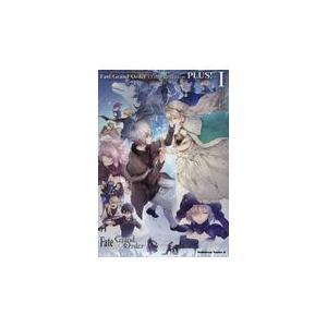 出版社名:KADOKAWA 著者名:TYPEーMOON、コンプエース編集部 シリーズ名:Kadoka...