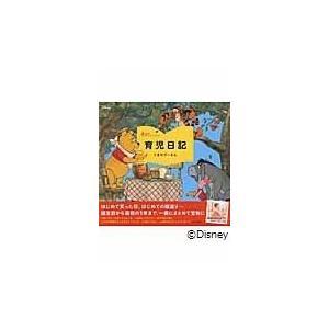 出版社名:KADOKAWA 著者名:赤すぐ編集部、ウォルト・ディズニー・ジャパン株式会社 発行年月:...