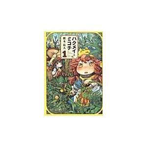 出版社名:エンターブレイン、KADOKAWA 著者名:樫木祐人 シリーズ名:ビームコミックス 発行年...