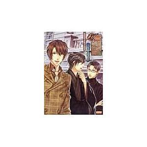 出版社名:エンターブレイン、KADOKAWA シリーズ名:B'sLOG COLLECTION 発行年...