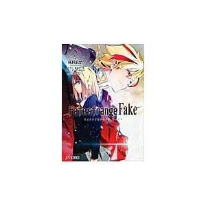 出版社名:KADOKAWA 著者名:成田良悟 シリーズ名:電撃文庫 発行年月:2015年05月 キー...