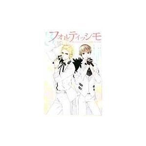 出版社名:KADOKAWA 著者名:ウダジョ、ハラダサヤカ、藤谷燈子 シリーズ名:シルフコミックス ...